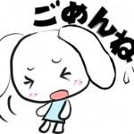「すまんかったな。(ごめんね)」英語で謝るとき。賢者の石-ch4