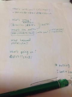 裏紙に勉強